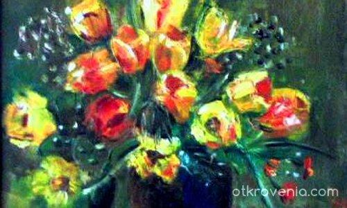 Пак цветя