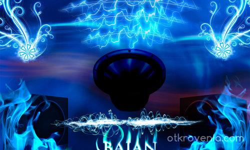 Музикално синьо