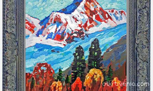 Планината 587