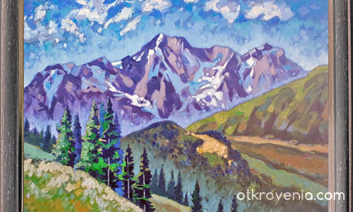 Планината 652