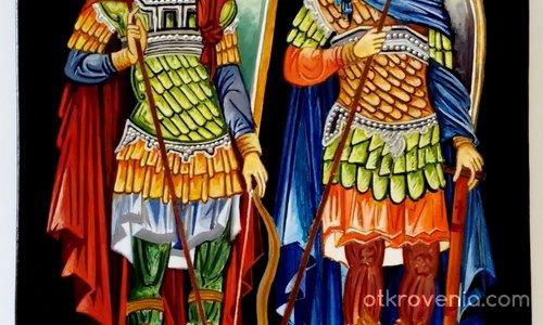 Свети Георги и Свети Димитър