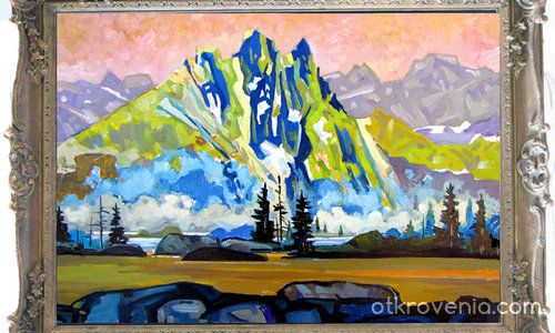 Планината 434