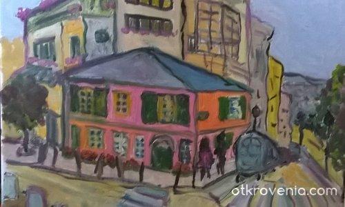 Монмартр, розовата къща