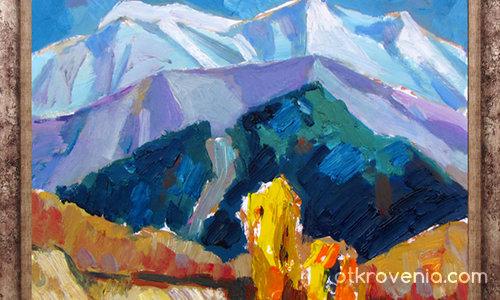 Планината 408