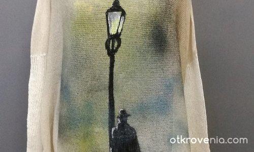 Уличната лампа