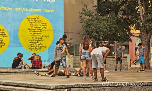 Децата на Пловдив се забавляват