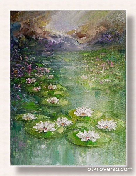 Езеро с лилии