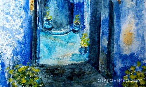Мароканско синьо