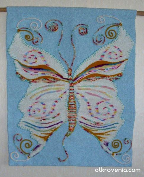 ''Когато пеперудата се влюбва''