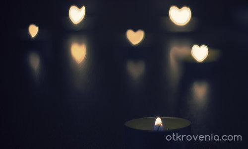 Огън гори в сърцата