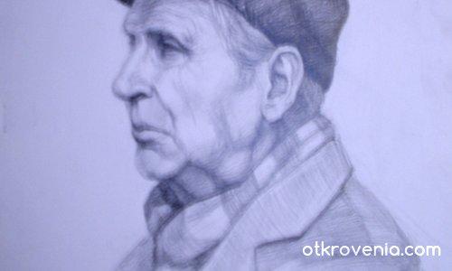 Портрет-дядко