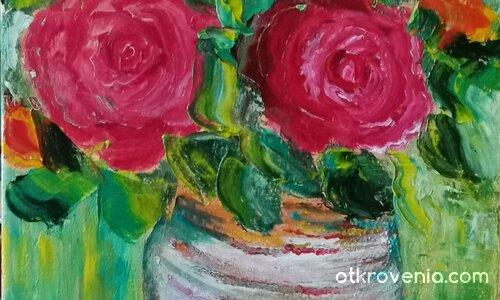 Нарисувай ми цветя