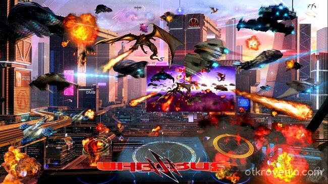 Инвазия 3 (Битката)