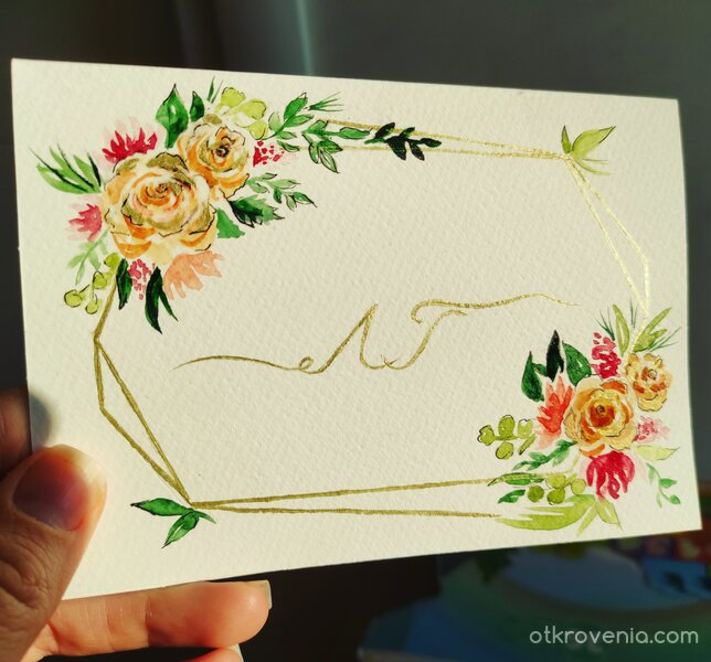 Персонализирана картичка за златна сватба
