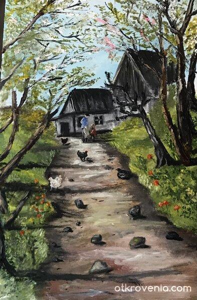 Селски пейзаж