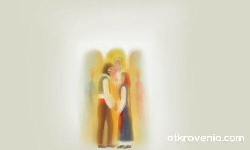 Вяра, надежда, любов!...