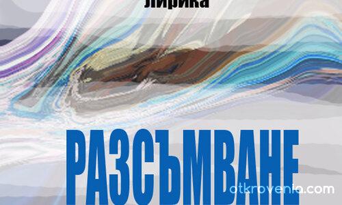 Книгите 50