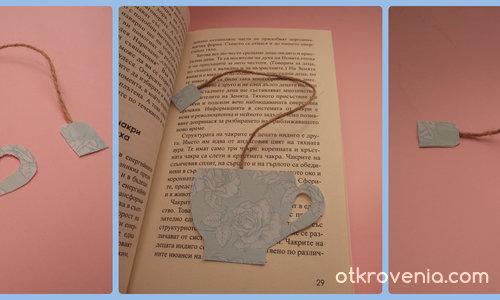 Ръчно изработен книгоразделител - чаша с чай