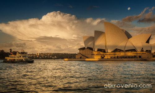Sydney Opera House - залезно