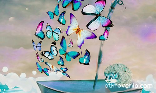 Пеперудено платно