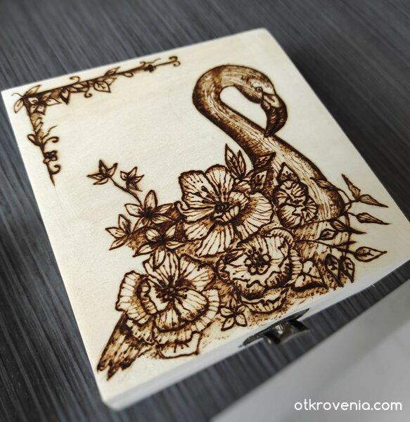 Кутия за бижута декорирана с пирограф