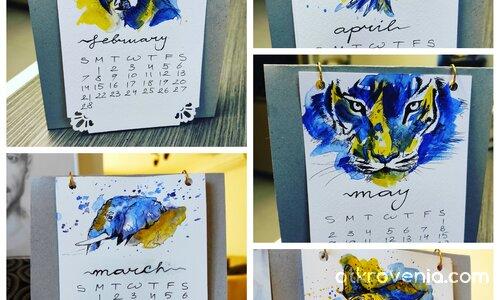 Календар акварел