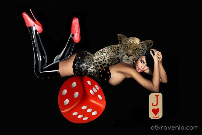 Хазартната същност на жените