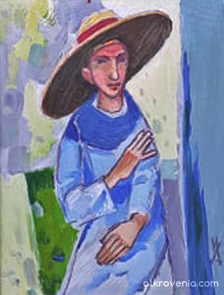 Портрет 14