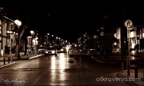""",, И непознати улици ще извървя..."""""""