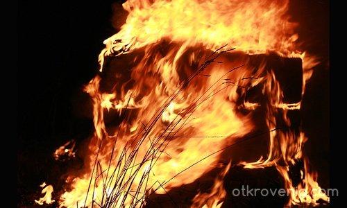 Между вятър и огън