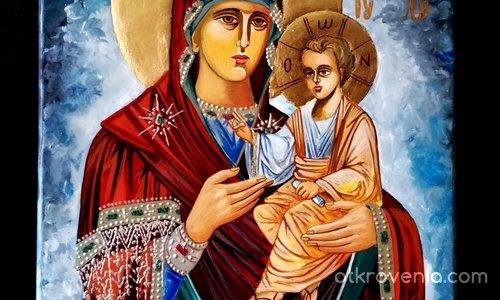 Св.Богородица Одигитрия(Пътеводителка)