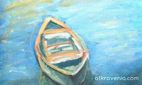 Лодка в морето