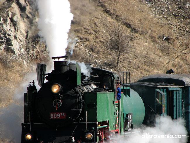 """Влак """"Желание"""""""