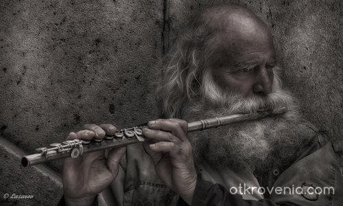 Флейтистът