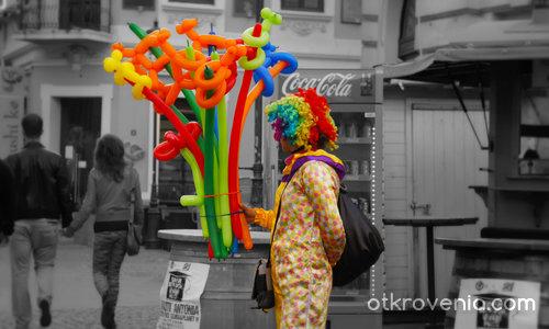 Тъжният клоун