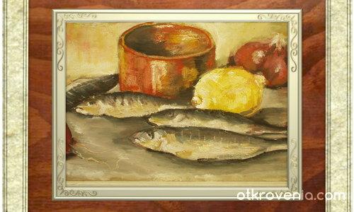 рибки с лимонче
