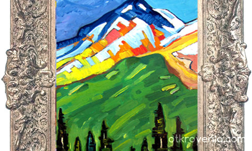 Планината 435