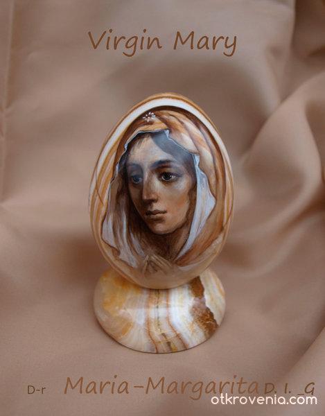 Пресвета Дева Мария