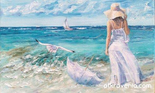 На брега на лятото...