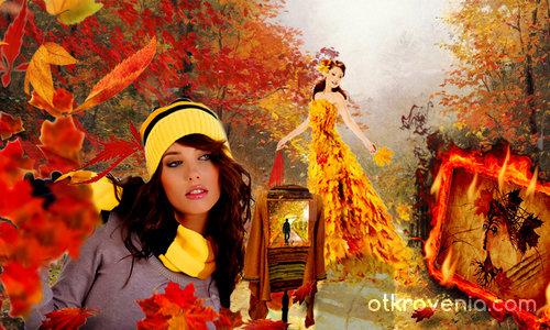 Горещо представяне на есенният модел