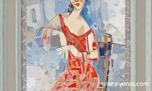 Дамски портрет 2