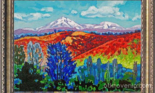 Планината 603
