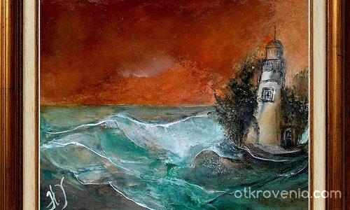Вълшебно море