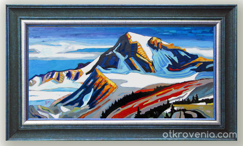 Планината 465