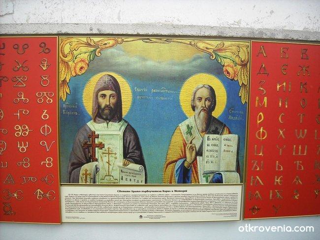 """""""... апостоли високославни..."""""""