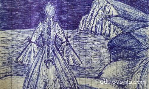 Жената на скалата