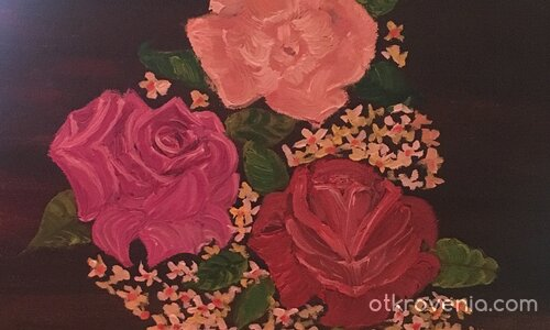 Розички