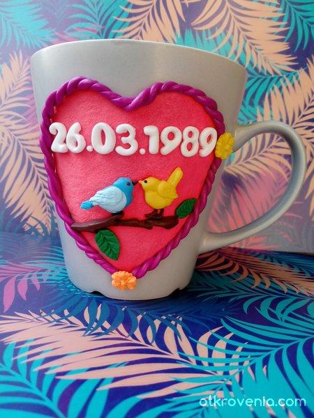 Чаша с декорация от глина за годишнина