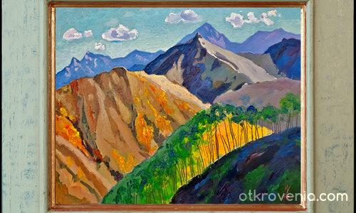 Планината 730