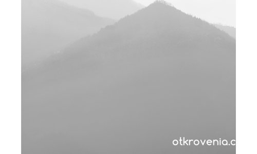 Повелителят на планината